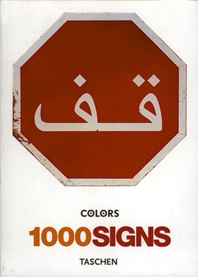 1000 signs