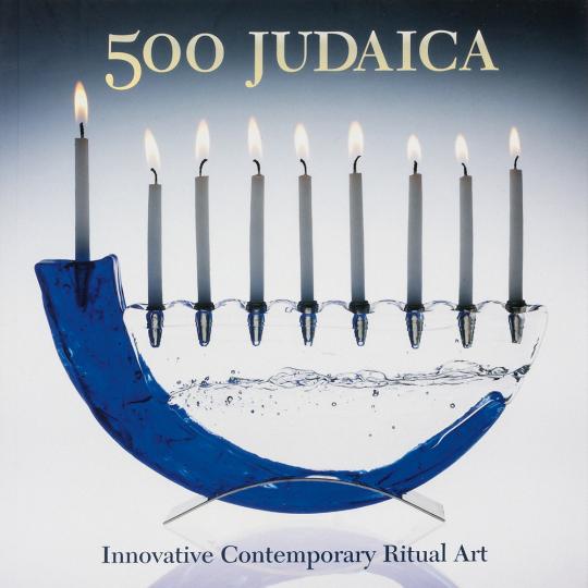 500 Judaica.