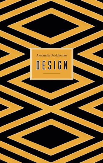 Alexander Rodchenko. Design.