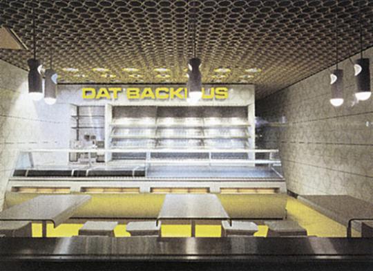 André Poitiers - 4 Shops - Zeitgenössisches Interior Design