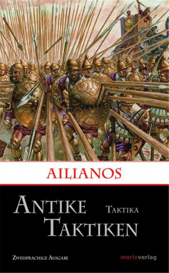Antike Taktiken / Taktika. Zweisprachige Ausgabe.