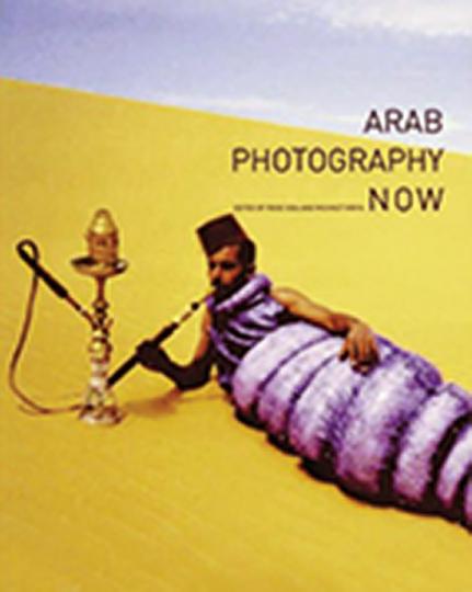 Arabische fotografie. Arab Photography.
