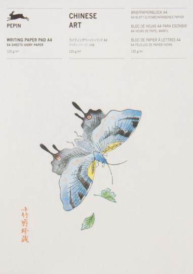 Briefpapierblock »Chinesische Kunst«.