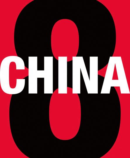 China 8. Zeitgenössische Kunst aus China an Rhein und Ruhr.