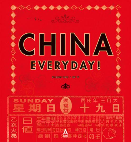 China Everyday! Alltagskultur in China.