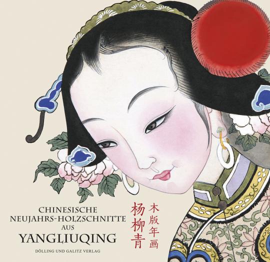 Chinesische Neujahrs-Holzschnitte aus Yangliuqing.