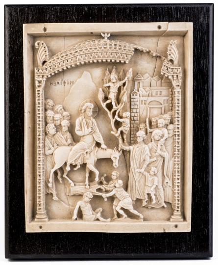 Christi Einzug in Jerusalem. Byzantinisch, um 950 n. Chr.