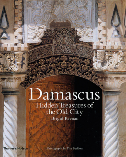 Damascus. Hidden Treasures of the Old City.