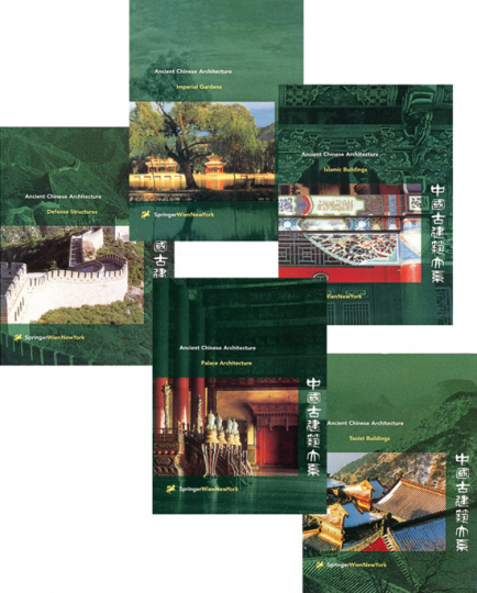 Die Architektur des Alten China. Ancient Chinese Architecture.