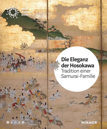 Die Eleganz der Hosokawa. Tradition einer Samurai-Familie.