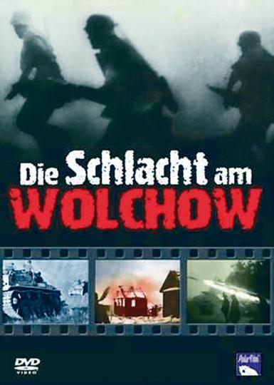 Die Schlacht am Wolchow DVD