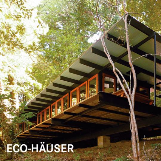 Eco-Häuser.