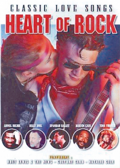 Heart of Rock DVD