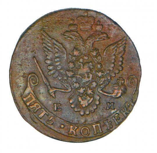 Historische 5-Kopeken-Münze der russischen Zarin Katharina II. ('die Große')