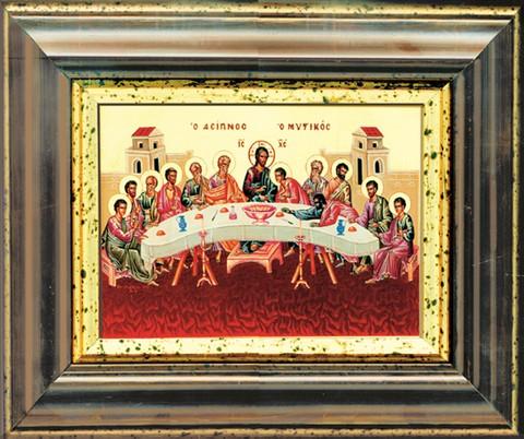 Ikone - Das letzte Abendmahl