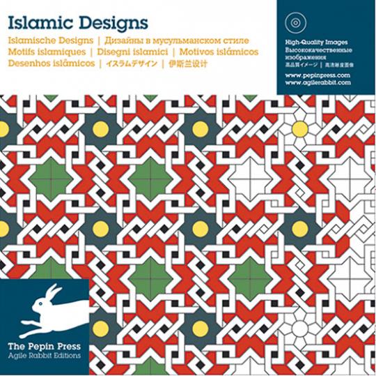 Islamische Designs. Buch + CD-ROM.