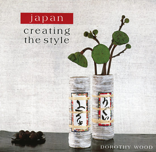 japan - creating the style.