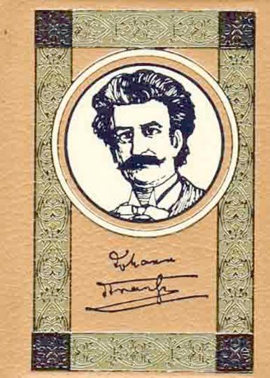 Johann Strauß (Sohn) - Eine Biographie des Walzerkönigs