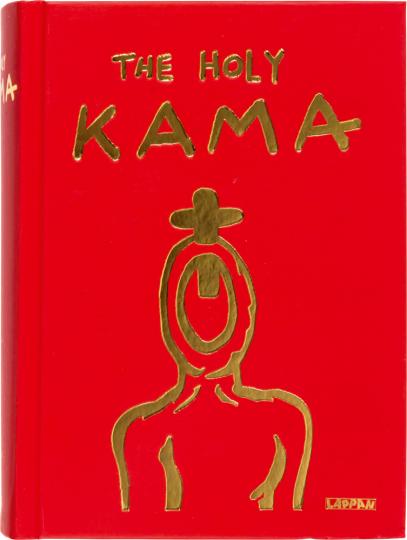 Kamagurka. The Holy Kama. Cartoons.