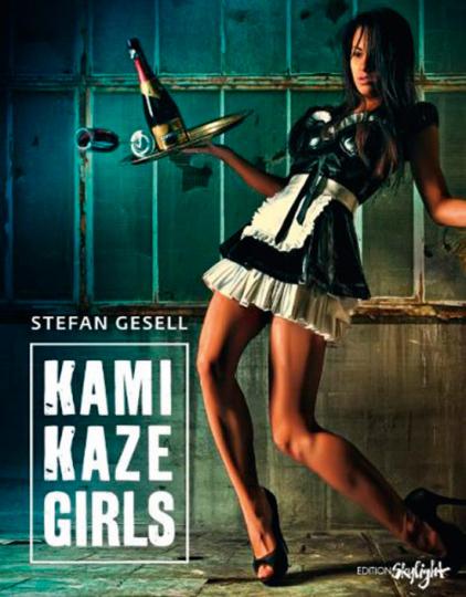 Kamikaze Girls.