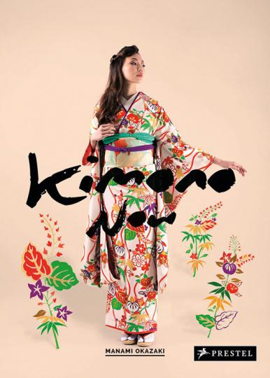 Kimono Now.