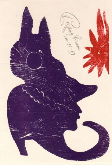 Leo Kettler. Die Rattenleier. Schüttelreime.