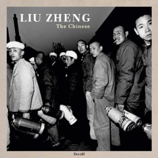 Liu Zheng. The Chinese.
