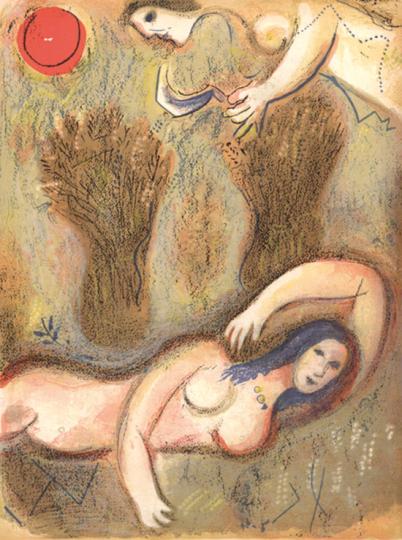 Marc Chagall. Boas erwacht und sieht Ruth zu seinen Füßen.
