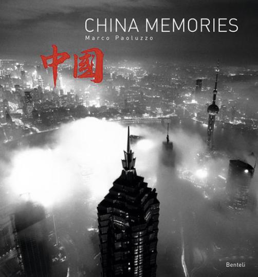 Marco Paoluzzi. China Memories.