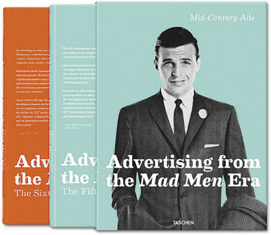 Mid-Century Ads.