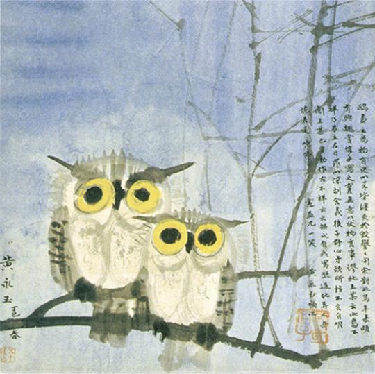 Modern Chinese Painting and Calligraphy. Von Zhang Daqian bis Liu Dan.