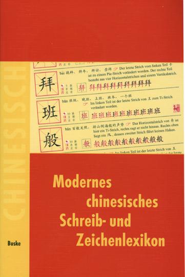 Modernes chinesisches Schreib- und Zeichenlexikon