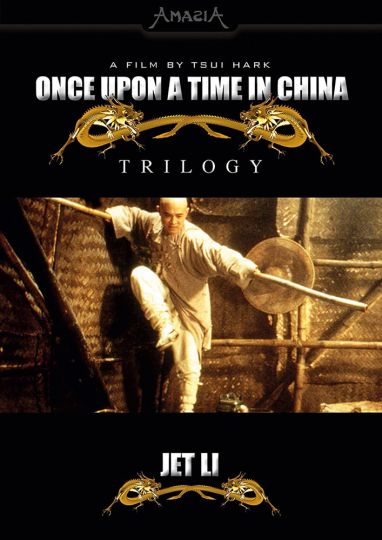 Once upon a Time in China 3 DVDs