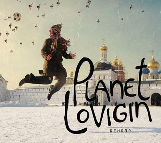 Petr Lovigin. Planet Lovigin.