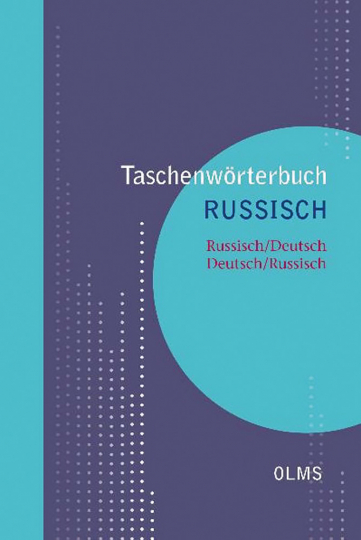 Russisch-Deutsch / Deutsch-Russisch.