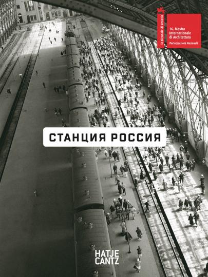 Station Russia. Russische Ausgabe.