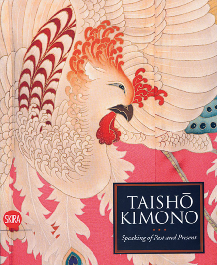 Taisho Kimono. Speaking of Past and Present.