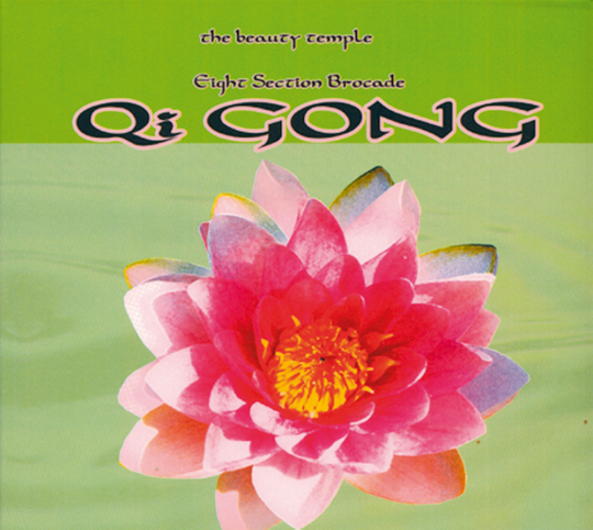 The Beauty Temple Qi Gong CD
