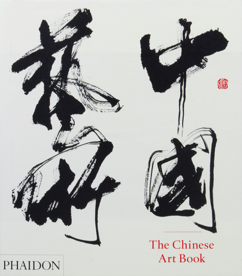 The Chinese Art Book.