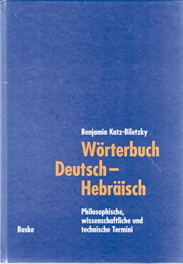 Wörterbuch Deutsch-Hebräisch - Philosophische, wissenschaftliche und technische Termini