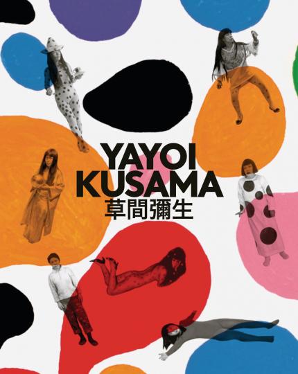Yayoi Kusama. Eine Retrospektive.