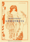 Aristophanes. Lysistrata. Ein Lustspiel in fünf Akten. Bild 1