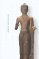 Arts of Ancient Viet Nam. From River Plain to Open Sea. Bild 1