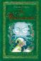 Charles Dickens - Eine Weihnachtsgeschichte Bild 1