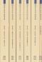 Der junge Goethe, 6 Bände im Schuber Bild 1