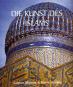 Die Kunst des Islams. Bild 1