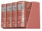 Die vier Evangelien - Leder-Mini-Ausgabe in Schuber. Bild 1