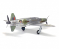 Dornier Pfeil DO 335A-1 1945 - Modell 1:72 Bild 1