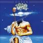 Eloy. Ocean. CD. Bild 1