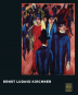 Ernst Ludwig Kirchner. Bild 1